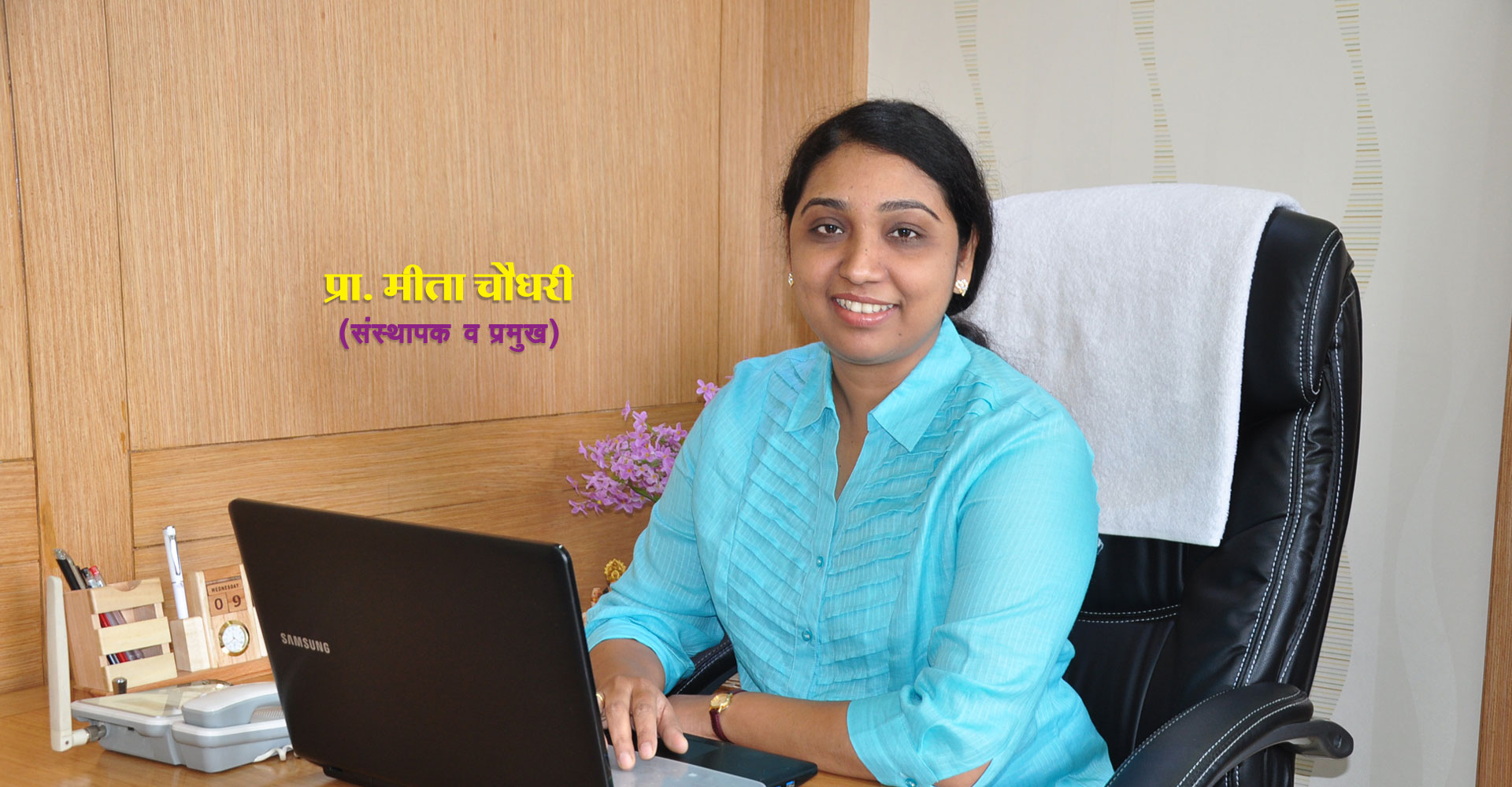 Prof.Meeta Chaudhari's MPSC classes, best coaching classes for mpsc in pune