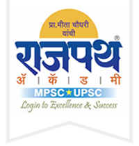 Rajpath Academy, MPSC - UPSC Coaching Classes in Pune
